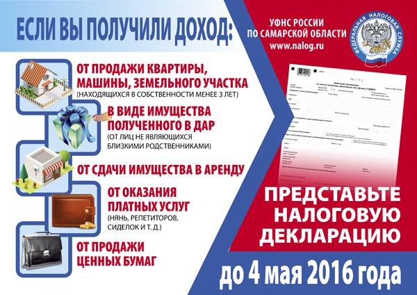Детская инфекционная больница в москве рейтинг лучших